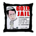 Go to jail Throw Pillow