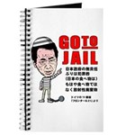 Go to jail Journal