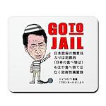 Go to jail Mousepad