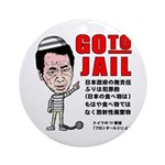 Go to jail Ornament (Round)