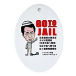 Go to jail Ornament (Oval)