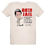 Go to jail Organic Kids T-Shirt