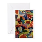 Mexicali Ii Greeting Cards (20)
