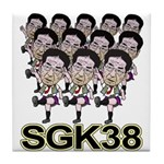 Sgk38 Tile Coaster