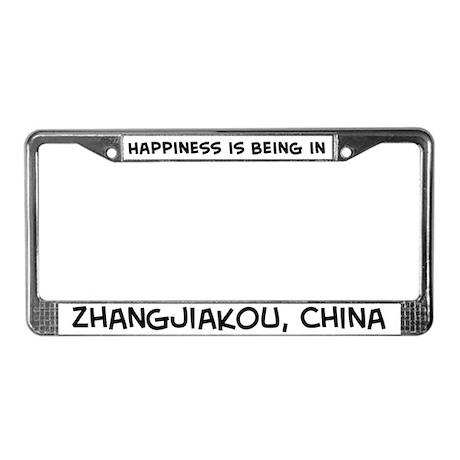 Happiness is Zhangjiakou License Plate Frame