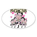 sgk38a Sticker (Oval 50 pk)
