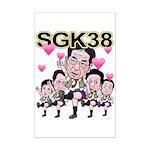sgk38a Mini Poster Print