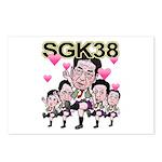 sgk38a Postcards (Package of 8)