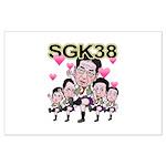 sgk38a Large Poster