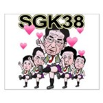 sgk38a Small Poster