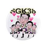 sgk38a 3.5