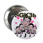 sgk38a 2.25