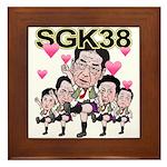 sgk38a Framed Tile