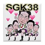 sgk38a Tile Coaster
