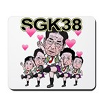 sgk38a Mousepad