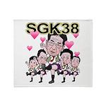 sgk38a Throw Blanket