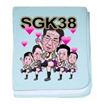 sgk38a baby blanket