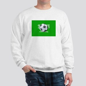 Saudi Arabian Flag Sweatshirt