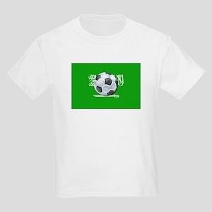 Saudi Arabian Flag Kids T-Shirt
