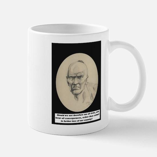 Chickamauga Native American Mug