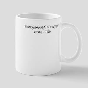 Wolf Clan Mug