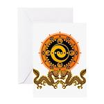 Gohu-ryuu 1 Greeting Card