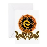Gohu-ryuu 1 Greeting Cards (Pk of 10)