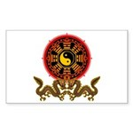 Gohu-ryuu 2 Sticker (Rectangle 50 pk)