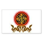 Goho-ryuu 3 Sticker (Rectangle 50 pk)