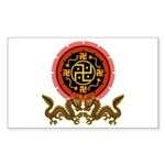 Goho-ryuu 3 Sticker (Rectangle 10 pk)