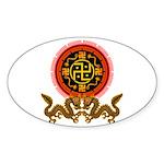 Goho-ryuu 3 Sticker (Oval)