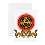 Goho-ryuu 3 Greeting Cards (Pk of 10)