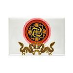 Goho-ryuu 3 Rectangle Magnet (10 pack)