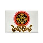 Goho-ryuu 3 Rectangle Magnet