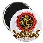 Goho-ryuu 3 Magnet