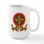 Goho-ryuu 3 Large Mug