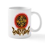 Goho-ryuu 3 Mug