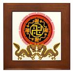 Goho-ryuu 3 Framed Tile