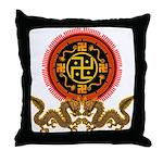 Goho-ryuu 3 Throw Pillow
