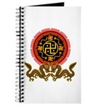 Goho-ryuu 3 Journal