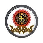 Goho-ryuu 3 Wall Clock