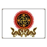 Goho-ryuu 3 Banner