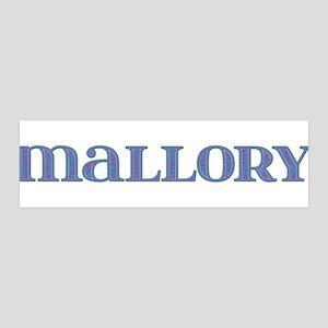 Mallory Blue Glass 42x14 Wall Peel