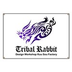 Tribal rabbit Banner