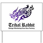 Tribal rabbit Yard Sign