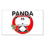 Panda Sticker (Rectangle 50 pk)