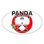 Panda Sticker (Oval 10 pk)