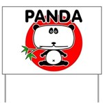 Panda Yard Sign