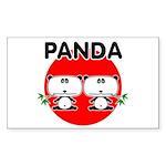 Panda 2 Sticker (Rectangle 10 pk)