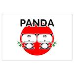 Panda 2 Large Poster